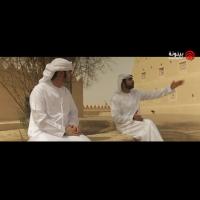 Al Qila EP 02