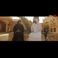 Al Qila EP 03