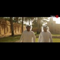 Al Qila EP 04