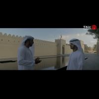 Al Qila EP 09