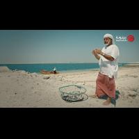 Al seef Ep 01