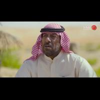 Al Mawared EP 01