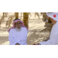 Al Mawared EP 02