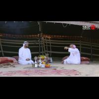 Al Mawared EP 06