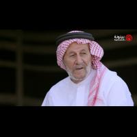 Al Mawared EP 07