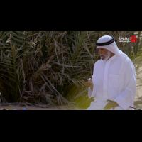 Al Mawared EP 09