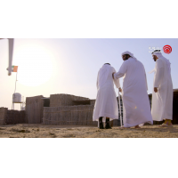 Al Mawared EP 13