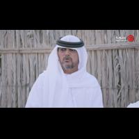 Al Mawared EP 14