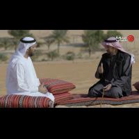 Al Mawared EP 21