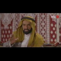 Al Mawared EP 22