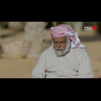 Al Mawared EP 24